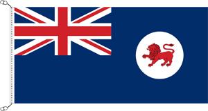 tas-state-flag