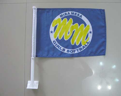Mira-Mesa-Girls-softball-car-flags