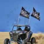 dune-custom-flag